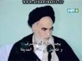 [16] التوجه إلى الله هو الهدف الأساسي للأنبياء - Farsi sub Arabic