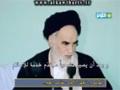 [18] الجهاد الأكبر ومقاصد الحج - من تراث الإمام الخميني - Farsi sub Arabic
