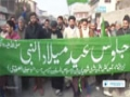 [05 Jan 2015] Muslims in Kashmir get together to mark Unity week - English