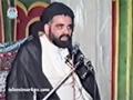 [2] Seerat-ul-Nabi (Saww) -  Ustad Syed Jawad Naqavi - Urdu