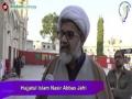 [Special Interview] Mulana Nasir Abbas Jafri (MWM) - Urdu