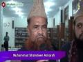 [Special Interview] Muhammad shaheedin Ashrafi - Urdu