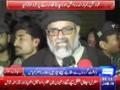 [DunyaNews] راولپنڈی: جشن میلاد پر حملہ - Urdu
