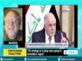 [11 Jan 2015] Iraq PM slams US-led coalition for slow support - English