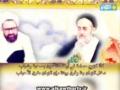[025] علي وفاطمة (ع) - الشيخ الشهيد مرتضى مطهري - Farsi sub Arabic