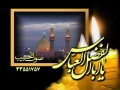 Saghayeh to Taghat e Mondan Nadareh by Saeed Haddadian - Persian