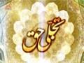 [16 January 2015] Tajallie Haq | تجلی حق | Khilqat e Illah | خلقتِ الہی - Urdu