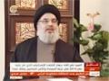 السيد حسن نصرالله 15/1/2015  حوار العام - Arabic