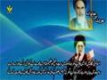 عورت اور خانوادہ - Syed Ali Khamenei - Farsi Sub Urdu