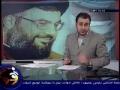 Sayyed Nasrallah: Next Victory Unequivocally Decisive - Arabic and English