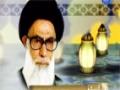 [069] اهمیت بصیرت در زندگی - زلال اندیشه - Farsi