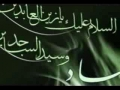 Emam Sajjad (a.s) by Mahmood Karimi - Persian sub English