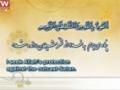 Sure Maede, Aayat سوره مائده ,آیات 120-109 - Arabic sub English sub Farsi
