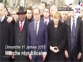 Les alliés du terrorisme : sionisme et wahhabisme (Yahia Gouasmi) - French