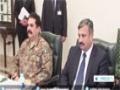 [26 Jan 2015] Pakistan crackdown against terror suspects - English