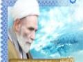 [078] تمسک به ربوبیت الهی در دعا - زلال اندیشه - Farsi
