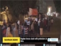 [29 Jan 2015] Bahraini regime knows it has no support from population: Analyst - English