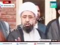 سانحہ شکارہور : لاہور میں علام امین شہید کی پریس کانفرس - Urdu