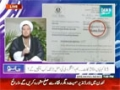 [Dawn News : Jaiza] mambargah Blast In Shikarpur..Sindh Goverment Question Mark - 30th January 2015 - Urdu