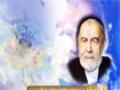 [081] برکات و اسرار صله ارحام - زلال اندیشه - Farsi