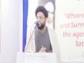 [Day 3] Hafta-e-Wahdat 1436 A.H - Seerat-e-Rasool (s) - Moulana Syed Taqi Raza Abedi - Urdu