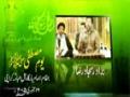 [Seminar : Yume Mustafa (S.A.W)] Naat : Sajjad - Masjid o Imam bargah Alay Aaba - Urdu