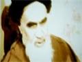 گزیدهای از سخنان امام خمینی ره Gozideyi az sokhanan emam khomeini - Farsi