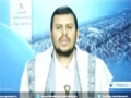 [10 Feb 2015] Yemen's Ansarullah movement secures strategic province of Bayda - English