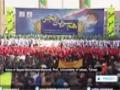 [10 Feb 2015] Iranian people mark victory of 1979 Islamic Revolution (P.2) - English