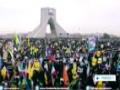 [10 Feb 2015] Iranian people mark victory of 1979 Islamic Revolution (P.4) - English