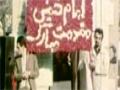 نماهنگ : عهد خون ahde khon - Farsi