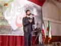 برادر حامد زمانی - محمد ص من انقلابی ام - Farsi