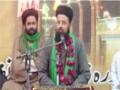 [Seminar : Yume Mustafa (S.A.W)] Speech : Janab Faisal Azizi - Masjid o Imam bargah Alay Aaba - Urdu