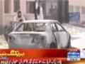 *Breaking News* [سانحہ پشاور،حیات آباد] Car Used by Terrorists In Peshawar Imambargah Attack - Urdu