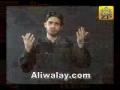 Noha - Taboot ye Hussain kay bhai Hassan ka hai - Faisal Aga - Urdu