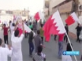 [Infocus] Bahrain: The Muted Revolution - English