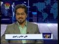 Political Analysis - Zavia-e-Nigah - 7th Nov 2008 - Urdu