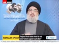 [05/05] [16 Feb 2015] Sayed Nasrallah on Resistance Martyr Leaders Anniversary - English