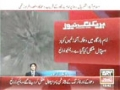 *Breaking News* Firing And Bomb Blast In Imambargah Qasr-e-Sakina At Rawalpindi, Islamabad - Urdu