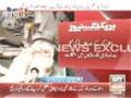 *Breaking News* Firing And Bomb Blast In Imambargah Qasr-e-Sakina At Rawalpindi, Islamabad - Urdu