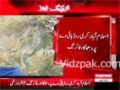 *Breaking News* Terrorist Attack on Imambargah at Kuri Road Islamabad - 18 February 2015 - Urdu