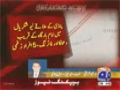 *Breaking News* Bomb Blast In Islamabad 18th February 2015 - 2 Died Several Injured - Urdu