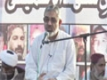 [لبیک یاحسین مارچ] Speech : H.I Murtaza Zaidi - 18 Feb 2015 - Urdu