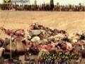 [سلیمان صرد خزاعی] Maqam e Ibrat - مقامِ عبرت - Urdu
