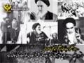 [امام خمینی کے قیام میں مشابہت] Maqam e Ibrat - مقامِ عبرت - Urdu