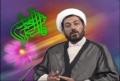 Imam Mahdi - An Introduction - Part 3 - English