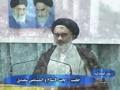 [01-10-1393] Qom Friday Prayers حجۃ الاسلام سعیدی - خطبہ نماز جمعہ - Farsi