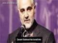 الفلم الوثائقي قاسم سليماني الجزء 1 - Qasim Sulemani - Part 1 - Arabic sub English