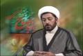 Imam Mahdi - An Introduction - Part 4 - English