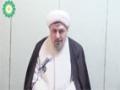 [03] Lecture Tafsir AL-Quran - Surah AL-Mulk - Sheikh Bahmanpour - English